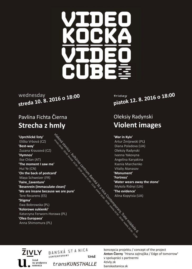 videocube